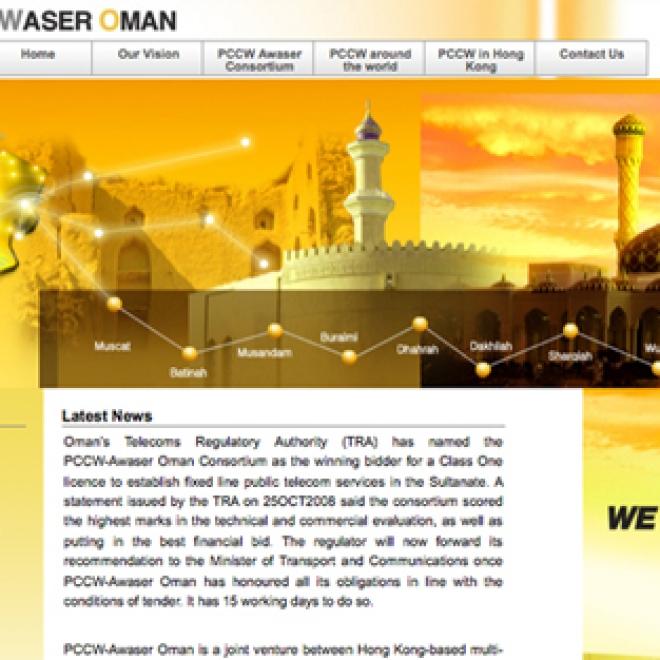 Awaser Oman – PCCW