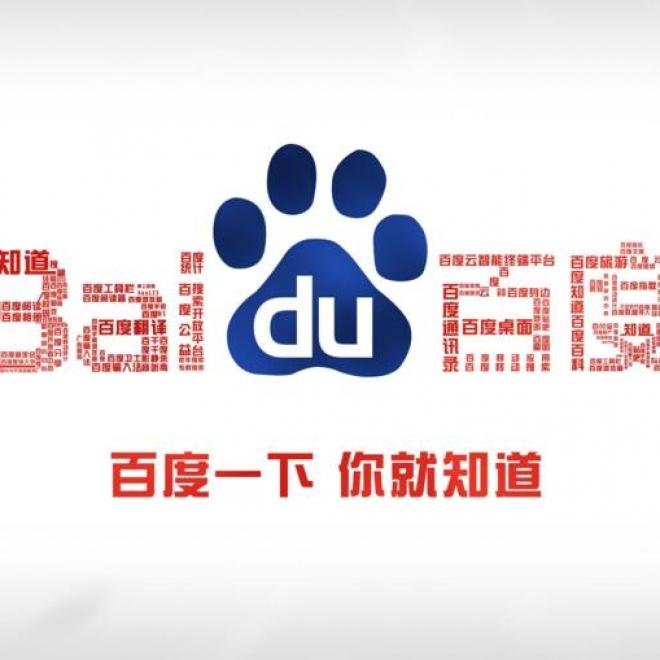 如何使用Baidu站長工具 Baidu站長工具各項功能的用法