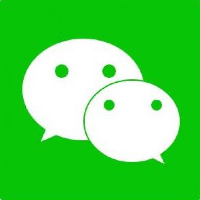 如何提高WeChat公眾號的關注度