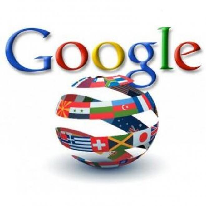 Google如何衡量頁面質量高低 什麼樣的頁面才算高質量