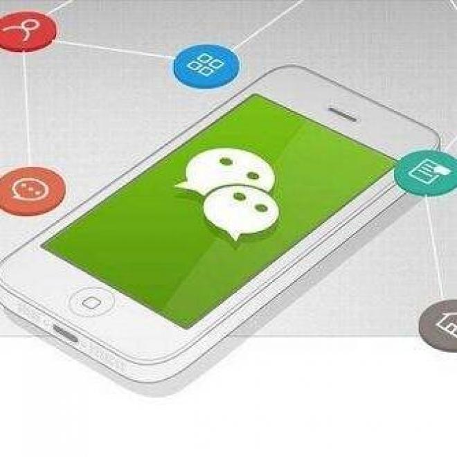 運營WeChat公眾號常見的陷阱 為何你的公眾號經常沒效果
