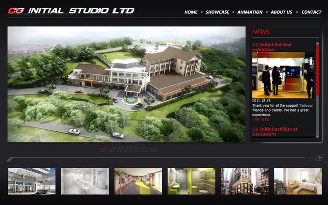 CG initial企業形象網頁設計