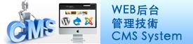 網頁設計公司