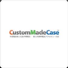 custom made case