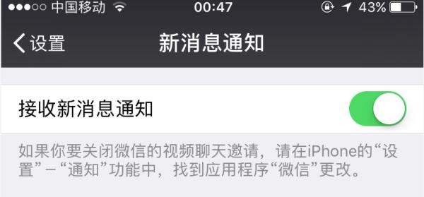 android和iOS設計有哪些不同的地方