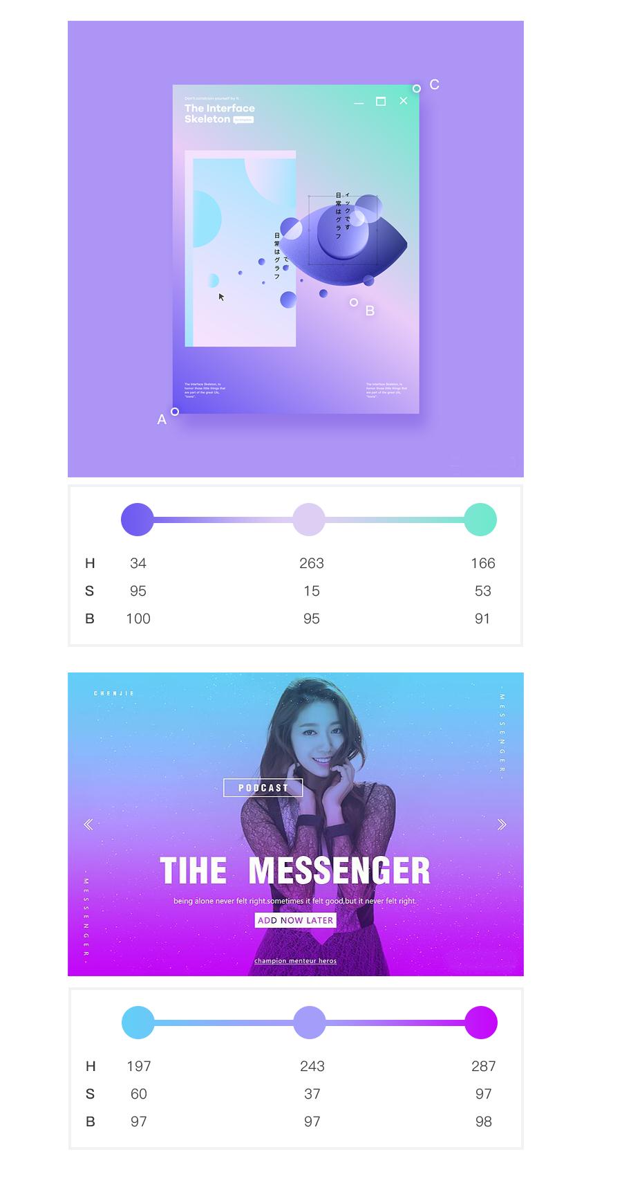 漸變色為何成為網頁設計的新趨勢