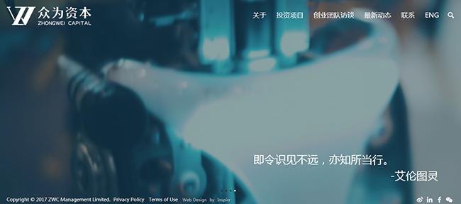 金融網站設計案例