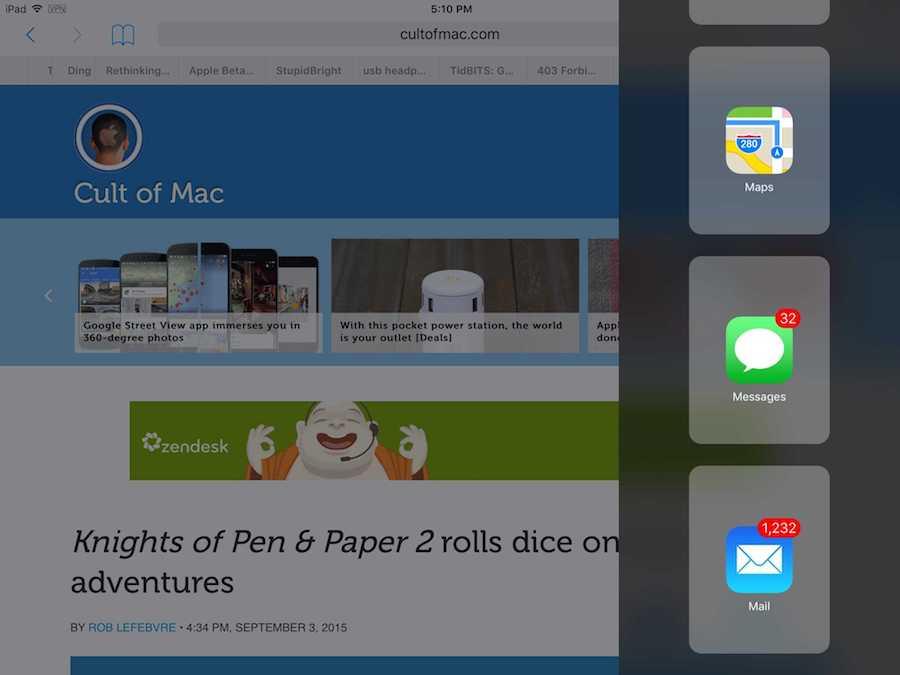 iOS 11在iPad的UI設計中有哪些改變