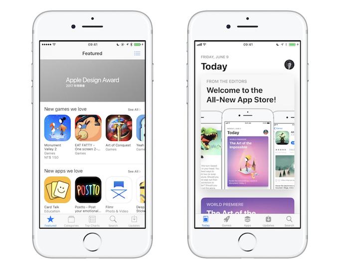 iOS 11在UI交互設計上有哪些改變(1)