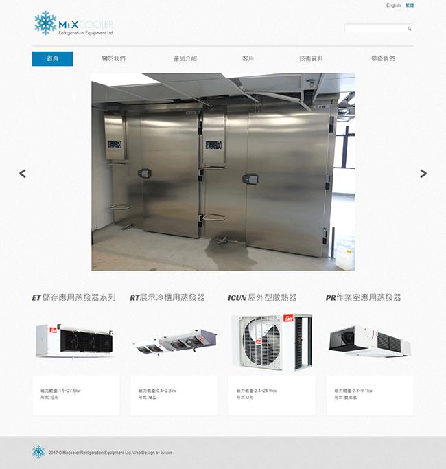 廚具網站的設計技巧