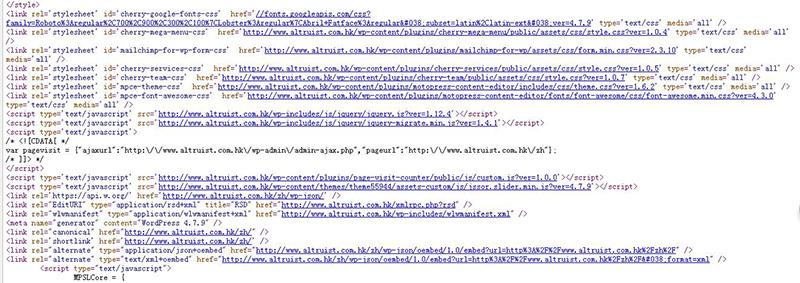 【Inspirr Creation網頁製作案例】如何優化網站提高網站加載速度