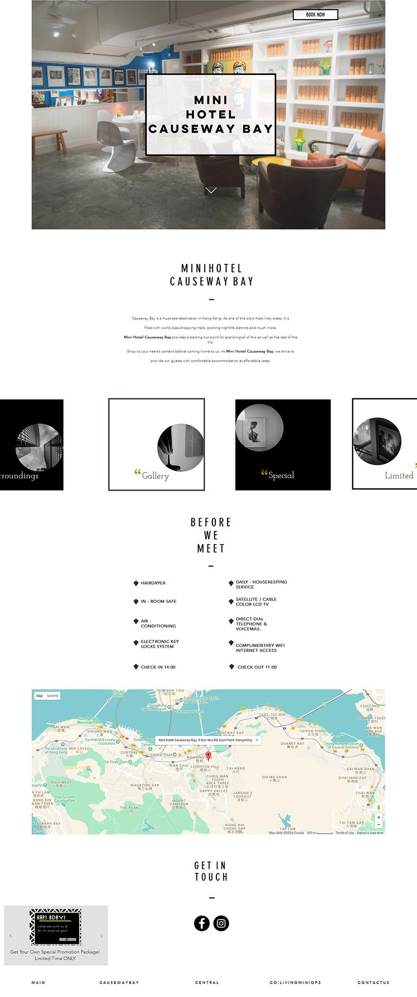 【案例分析】怎樣的網站才算成功的營銷型網站