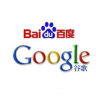 Baidu優化和Google優化有何去不同?優化方法沒有大不同