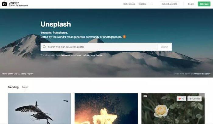乾貨收藏:盤點好看且免費的網頁設計資源網站