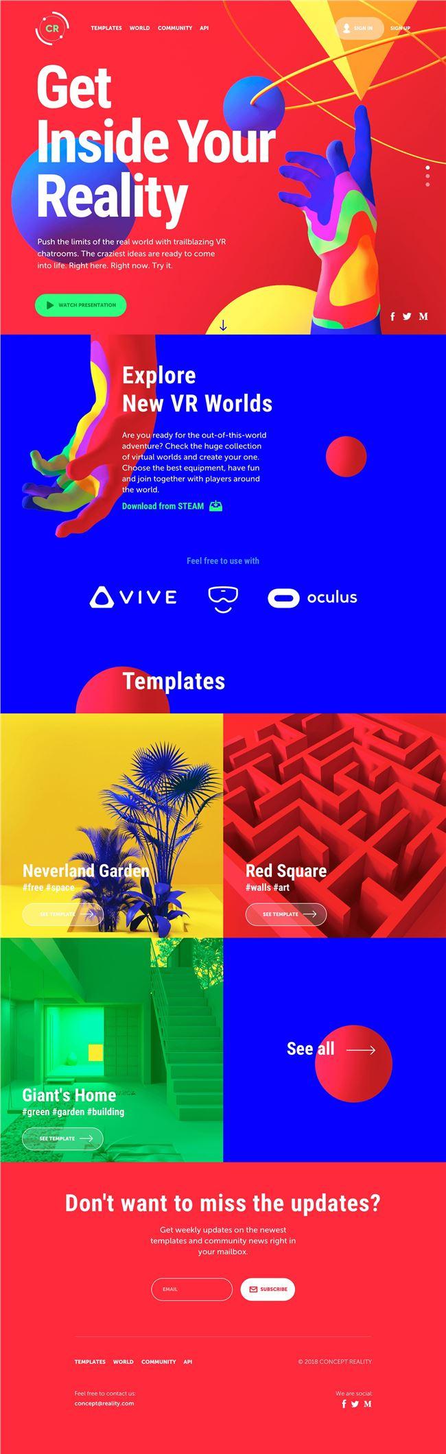 網頁設計技巧:盤點五種讓人驚艷的UI設計作品