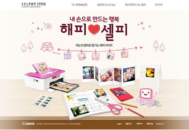 如何設計可愛風格網站 有趣可愛的網站具備哪些特點