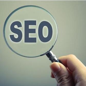 SEO優化手段:運用哪些網站優化策略增加網站流量