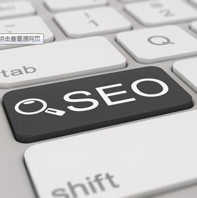 SEO優化技巧:2020年如何做好Google SEO優化?