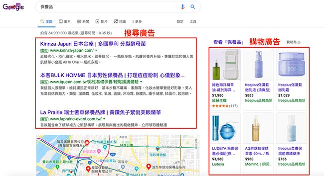 SEO優化推廣方式:分享Google Ads的入門秘笈