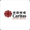 網頁設計公司客戶:香港明愛