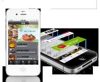 手機app設計