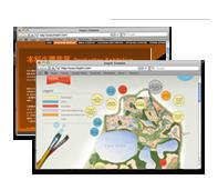 網頁及程式設計
