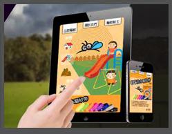 MosRepel手機程式開發